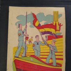 Postales: TARJETA POSTAL ORIGINAL PROPAGANDA REPUBLICANA TEMA NAVAL. REPÚBLICA.. Lote 197142077