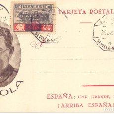 Postales: TARJETA PATRIOTICA GENERAL MOLA LIBERACION MALAGA MATASELLOS SEVILLA GUERRA CIVIL. Lote 197384948