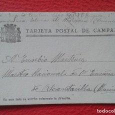 Postales: TARJETA POSTAL DE CAMPAÑA ESCRITA EN 1937 COMPAÑÍA BRIGADA SALINAS DEL MANZANO CUENCA A ALCANTARILLA. Lote 197385770