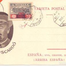 Postales: TARJETA POSTAL PATRIOTICA CORONEL MOSCARDO LIBERACION MALAGA SEVILLA GUERRA CIVIL 1937. Lote 197386930