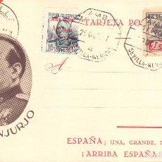 Postales: TARJETA PATRIOTICA GENERAL SANJURJO LIBERACION MALAGA MATASELLOS SEVILLA GUERRA CIVIL. Lote 197387130
