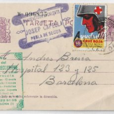 Cartes Postales: POBLA DE SEGUR - VIÑETA AYUDAD A LA CRUZ ROJA - 1937. Lote 198321050