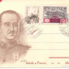 Postales: TARJETA POSTAL PATIOTRICA SALUDO A FRANCO MATASELLOS SEVILLA 1937 GUERRA CIVIL NUEVA. Lote 198623137