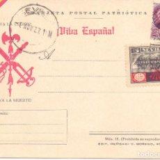 Postales: TARJETA POSTAL PATRIOTICA VIVA LA LEGION NUEVA MATASELLOS SEVILLA GUERRA CIVIL. Lote 198623428