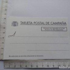 Postales: REPRODUCCIÓN DE TARJETA POSTAL DE CAMPAÑA REPUBLICANA. Lote 199206417