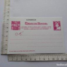 Postales: REPRODUCCIÓN DE TARJETA POSTAL REPUBLICANA (MODELO CIVIL). Lote 199206736