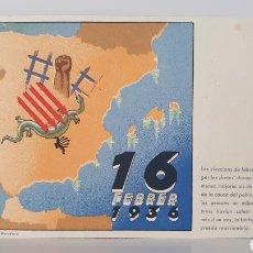 Postales: 16 FEBRER, 1936/ GUERRA CIVIL ESPAÑOLA/ ORIGINAL DE ÉPOCA/ RARA!. Lote 199474105