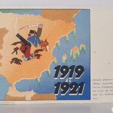 Postales: 1919 AL 1921/ TARJETA POSTA GUERRA CIVIL ESPAÑOLA/ ORIGINAL DE ÉPOCA/ RARA!. Lote 199476755