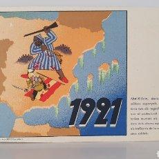 Postales: 1921 / TARJETA POSTA GUERRA CIVIL ESPAÑOLA/ ORIGINAL DE ÉPOCA/ RARA!. Lote 199477321