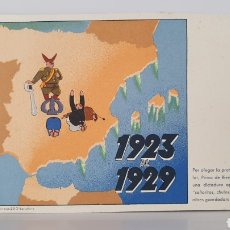 Postales: 1923 AL 1929/ TARJETA POSTA GUERRA CIVIL ESPAÑOLA/ ORIGINAL DE ÉPOCA/ RARA!. Lote 199477533