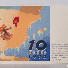 Postales: 10 AGOST 1932/ TARJETA POSTA GUERRA CIVIL ESPAÑOLA/ ORIGINAL DE ÉPOCA/ RARA!. Lote 199477693