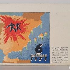 Postales: 6 OCTUBRE 1934/ TARJETA POSTA GUERRA CIVIL ESPAÑOLA/ ORIGINAL DE ÉPOCA/ RARA!. Lote 199478071
