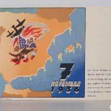 Postales: 7 NOVEMBRE 1936/ TARJETA POSTA GUERRA CIVIL ESPAÑOLA/ ORIGINAL DE ÉPOCA/ RARA!. Lote 199478257