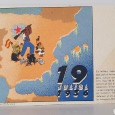 Postales: 19 JULIOL 1936/ TARJETA POSTA GUERRA CIVIL ESPAÑOLA/ ORIGINAL DE ÉPOCA/ RARA!. Lote 199478366