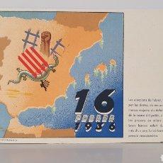 Postales: 16 FEBRER 1936/ TARJETA POSTA GUERRA CIVIL ESPAÑOLA/ ORIGINAL DE ÉPOCA/ RARA!. Lote 199478451