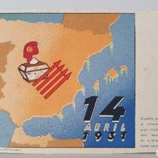Postales: 14 ABRIL 1931/ TARJETA POSTA GUERRA CIVIL ESPAÑOLA/ ORIGINAL DE ÉPOCA/ RARA!. Lote 199479557
