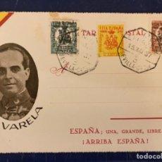 Postales: ANTIGUA POSTAL PATRIOTICA GENERAL VARELA 1937 ESPAÑA UNA GRANDE Y LIBRE JUAN MARRA SELLOS CADIZ. Lote 199522822
