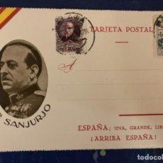 Postales: ANTIGUA POSTAL PATRIOTICA GENERAL SANJURJO 1937 ESPAÑA UNA GRANDE Y LIBRE JUAN MARRA SELLOS MALAGA. Lote 199522932