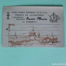 Postales: PERFECTA TARJETA DEL FRENTE DE JUVENTUDES. CAMPAMENTO SANTA MARIA. EL ESCORIAL.FALANGE Y J.O.N.S.. Lote 200617933