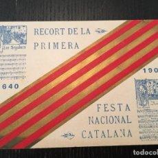 Postales: CATALANISMO RECORT DE LA PRIMERA FESTA NACIONAL CATALANA 1640 - 1905 - 14X9 CM.. Lote 202659598