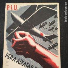 Postales: POSTAL PSU PER A AIXAFAR EL FEIXISME INGRESSEU A L'AVIACIO , ILUS. RAFEL TANA DEL SDP. Lote 202661221