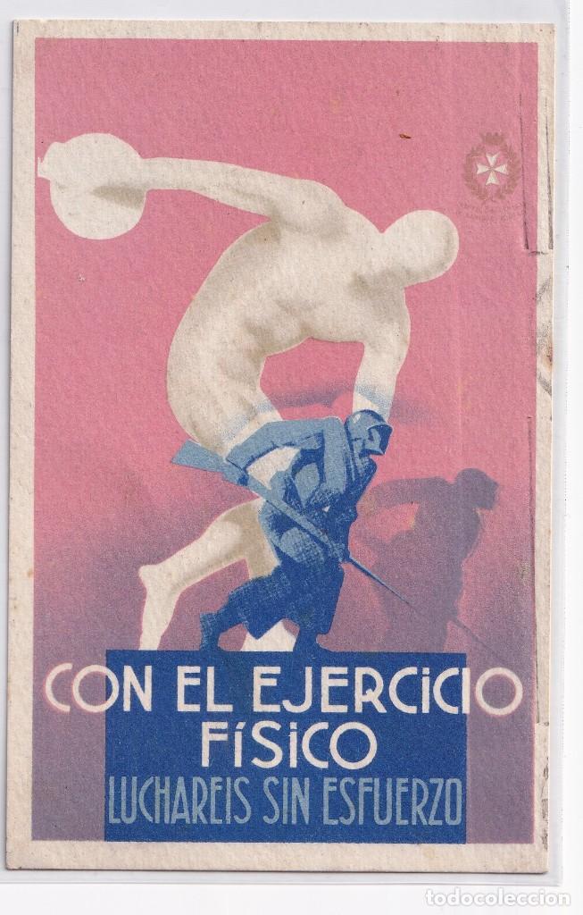 CON EL EJERCICIO FISICO.... CIRCULADA ALLEPUZ 1265 (Postales - Postales Temáticas - Guerra Civil Española)