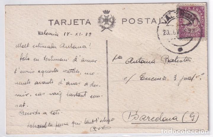 Postales: CON EL EJERCICIO FISICO.... CIRCULADA ALLEPUZ 1265 - Foto 2 - 202712131