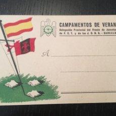 Postales: CAMPAMENTOS DE VERANO,DELEGACION PROVINCIAL DE FRENTE DE JUVENTUDES DE F.E.T. Y DE LAS J.O.N.S.BARCE. Lote 202747610