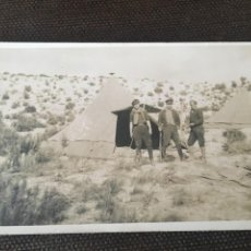 Postales: POSTAL FOTOGRAFICA GUERRA CIVIL MILICIANOS EN LA TIENDA ,FRENTE DE ARAGON ( MONTE OSCURO ) 1937. Lote 202929943