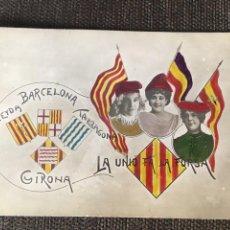 Postales: LLEIDA ,BARCELONA, TARRAGONA, GIRONA .LA UNIO FA LA FORSA, BANDERA REPUBLICANA--14X9 CM-. Lote 203016405
