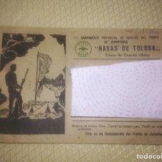 Postales: RARA POSTAL III CAMPAMENTO PROVINCIAL DE CADETES DEL FRENTE DE JUVENTUDES NAVAS DE TOLOSA JAEN. Lote 204155093