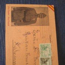 Postales: TARJETA POSTAL PATRIÓTICA ENVIADA A FRANCO A SALAMANCA. VILLAMIEL 1937 CÁCERES. Lote 205107947