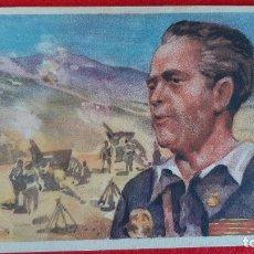 Postales: POSTAL CATALANA GUERRA CIVIL ILUSTRADA PEREZ FARRAS CRUZ ROJA ORIGINAL P980. Lote 205389383