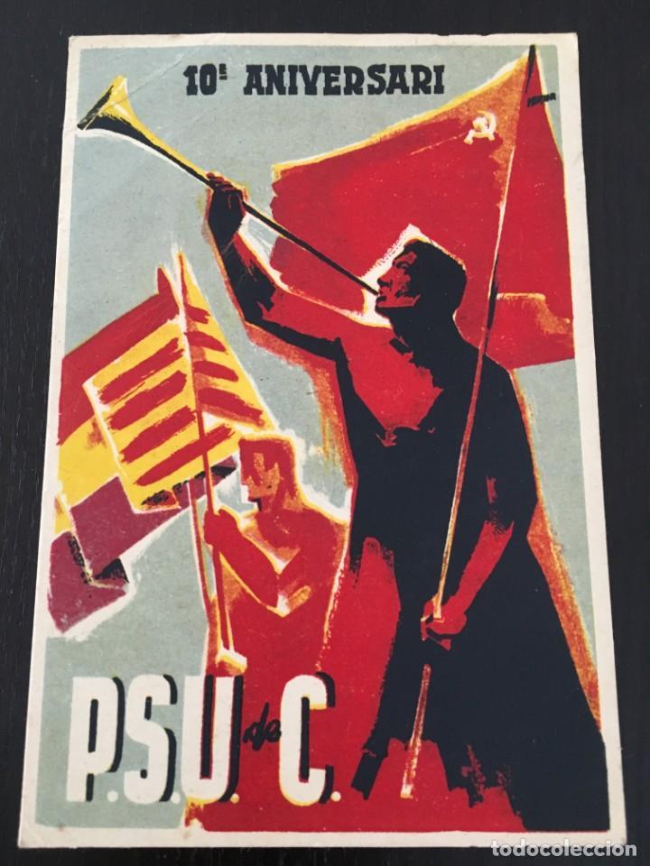 POSTAL GUERRA CIVIL - ( POSGUERRA) P.S.U.DE C. 10E ANIVERSARI,-1946, LE PRRODUIT DE LA VENTE DE CETT (Postales - Postales Temáticas - Guerra Civil Española)