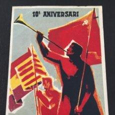 Postales: POSTAL GUERRA CIVIL - ( POSGUERRA) P.S.U.DE C. 10E ANIVERSARI,-1946, LE PRRODUIT DE LA VENTE DE CETT. Lote 205649377