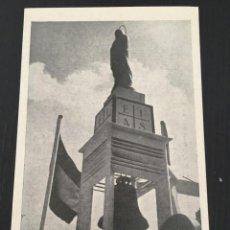 Postales: EIAS , EXPOSICION I DE ARTE SACRO, INGRESO, FOTO J. VERT, ( FRANCO ), POSTAL NACIONAL. Lote 205649705