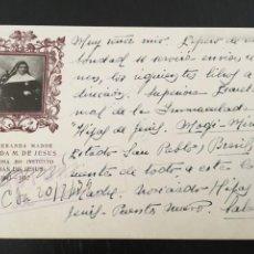 Postales: SALAMANCA - POSTAL CENSURA MILITAR 1939MADRE CANDIDA M. DE JESUS FUNDADORA FILHAS DE JESUS. Lote 205650263