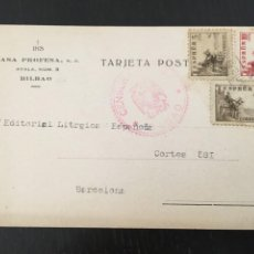 Postales: BILBAO - POSTAL CENSURA MILITAR 1939 JHS CASA PROFESA S.J. - 15X10 CM.. Lote 205650545