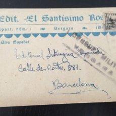 Postales: VERGARA - GUIPUZCOA - POSTAL CENSURA MILITAR - 1939 - EDT. EL SANTISIMO ROSARIO - VIVA ESPAÑA 14X9 C. Lote 205651688