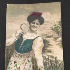 Postales: POSTAL - FOTOGRAFICA - NOVA CATALUNYA . ILUMINADA CON ANILINAS CIRCULADA 1907 - 14X9 CM.. Lote 205651973