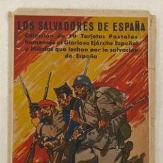 Postales: LOS SALVADORES DE ESPAÑA.. Lote 205682253