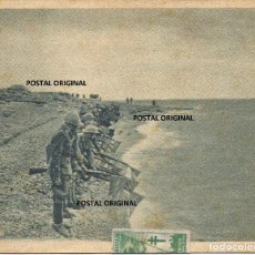 Postales: RITO ITALIANO GALLARDETES MEDITERRANEO ALCANAR (TARRAGONA) 1938 GUERRA CIVIL. Lote 205708472