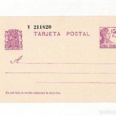 Postales: TARJETA POSTAL. ENTERO POSTAL. REPÚBLICA. 15 C. SIN CIRCULAR.. Lote 206246687