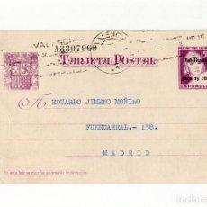 Postales: TARJETA POSTAL. ENTERO POSTAL. REPÚBLICA. 15 C. CIRCULADA VALENCIA 1937.. Lote 206247013