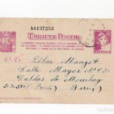 Postales: TARJETA POSTAL. ENTERO POSTAL. REPÚBLICA. 15 C. CIRCULADA BARNA 1938.. Lote 206247491