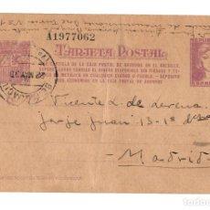 Postales: BENAGUACIL.(VALENCIA).- DIVISIÓN SERRANO, BRIGADA MIXTA MOVIL G. COMPAÑIA DE TRANSMISIONES TURIA Nº1. Lote 206248025