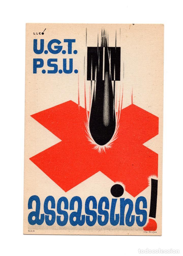 GUERRA CIVIL ESPAÑOLA.- REPÚBLICA. U.G.T - P.S.U - ASSASSINS.(ASESINOS). (Postales - Postales Temáticas - Guerra Civil Española)