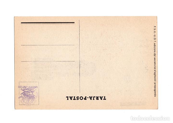 Postales: GUERRA CIVIL ESPAÑOLA.- REPÚBLICA. U.G.T - P.S.U - ASSASSINS.(ASESINOS). - Foto 2 - 206915470