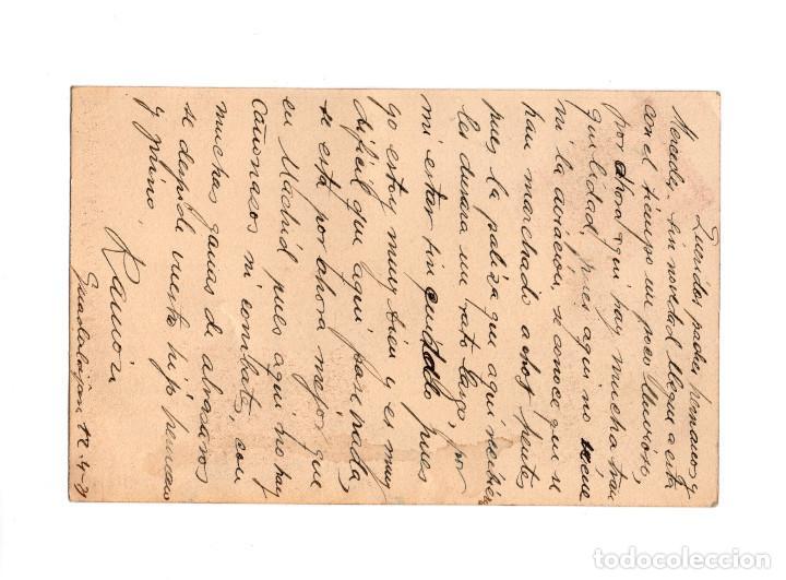 Postales: REPÚBLICA.EL CAPITAL.CARLOS MARX.TU SEMILLA FRUCTIFICO.1937. P.SO.E. AGRUPACIÓN SOCIALISTA MADRILEÑA - Foto 2 - 206928687