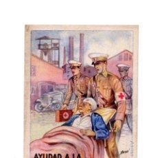 Postales: GUERRA CIVIL ESPAÑOLA.- AYUDAD A LA CRUZ ROJA, ILUSTRADA POR ANTOLÍ.. Lote 206942961